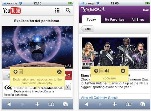 Screen-shot-2011-02-20-at-1.15.01-PM