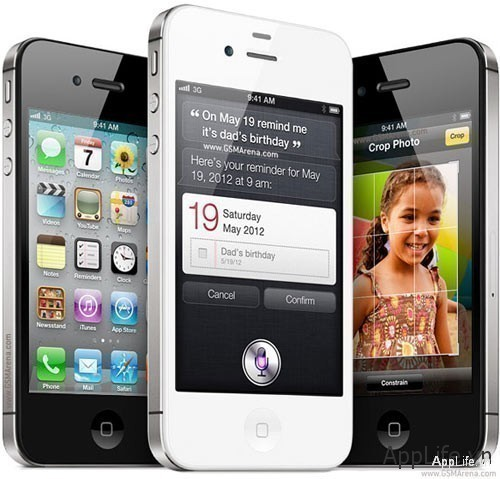 1323794457-apple-iphone-4s-white-black-official