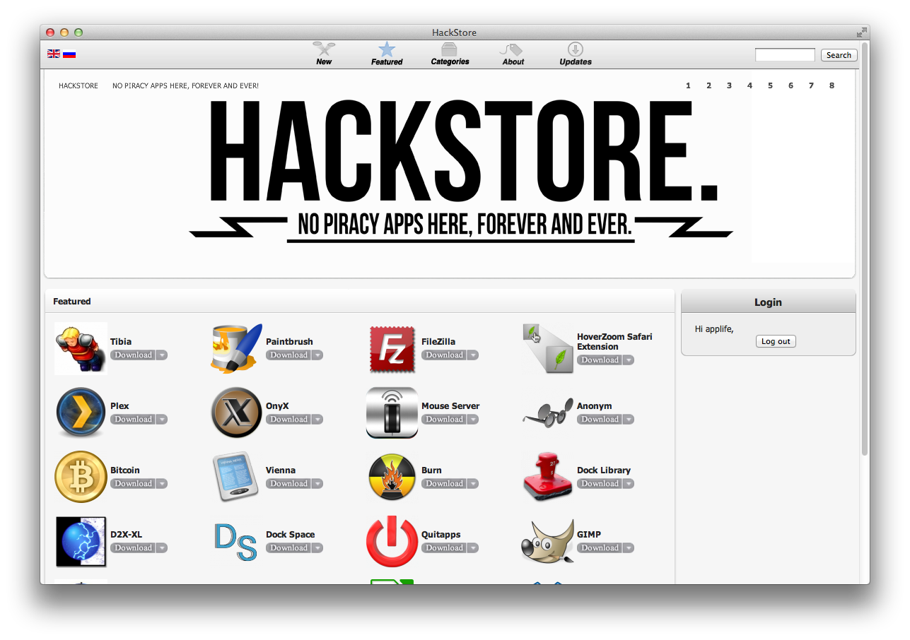 Giao diện hiện tại của Hack Store