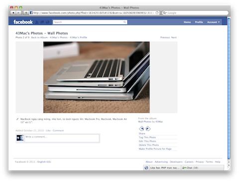 facebook-old-viewer
