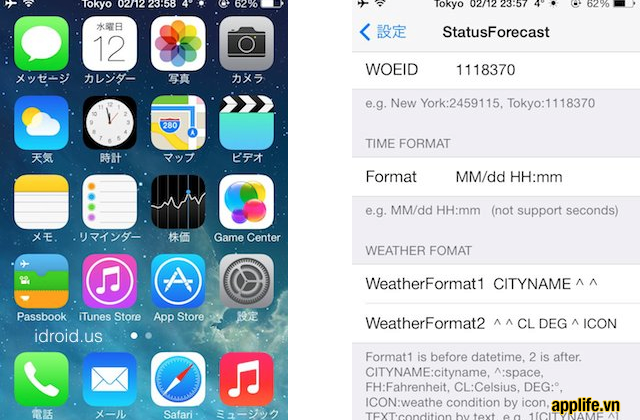 status-weather-ios7