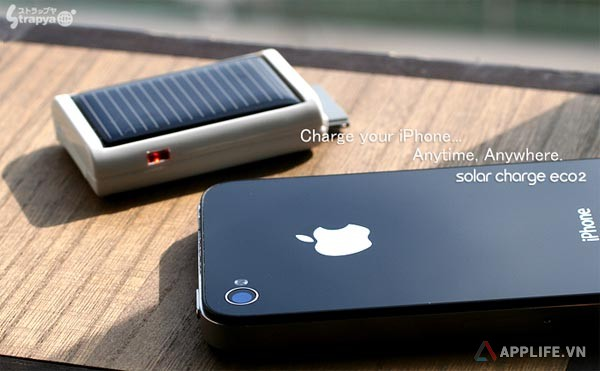 eco_2_iphone_4_portable_solar_charger_1