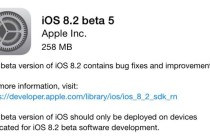 iOS-8.2-beta-5