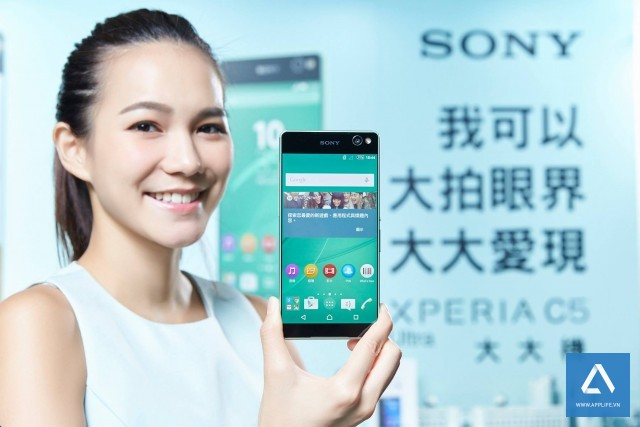 Xperia-M5_C5-Ultra-Launch_4-640x427
