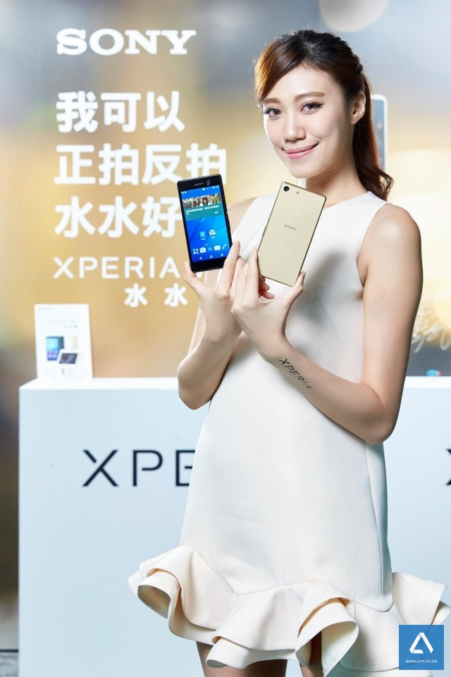 Xperia-M5_C5-Ultra-Launch_5-640x960