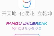 Pangu-iOS-9-Update-1.0.1