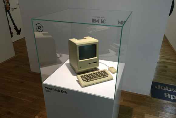apple-museum-16-100637942-orig