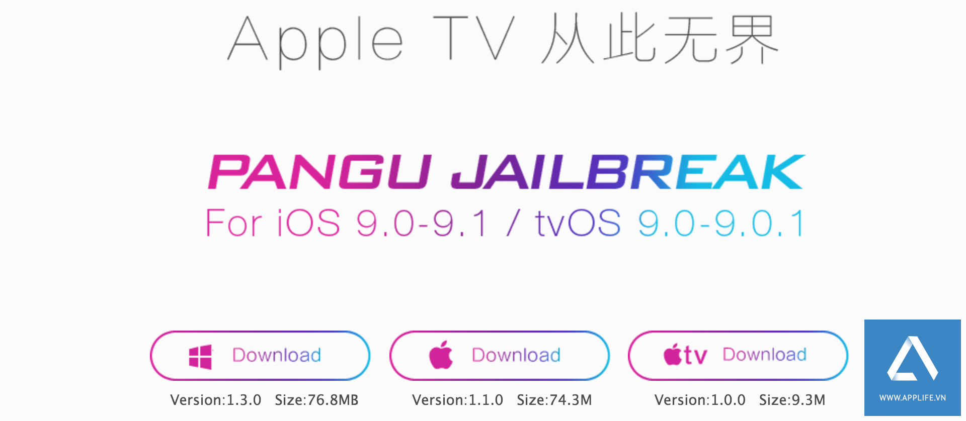 pangu-jailbreak-apple-tv-4