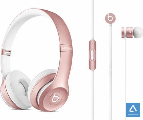 Beats-Rose-Gold