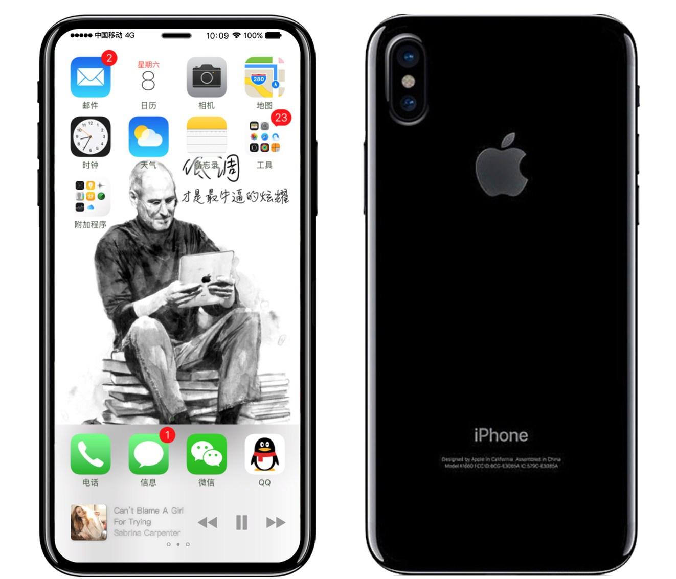 Thiết kế ý tưởng được cho là của iPhone 8